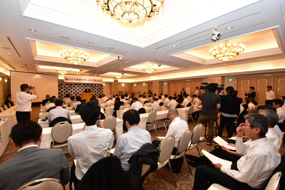 設立総会を開催しました。