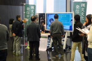会場入口にPRブースを設置し、広報チラシ配布などのPR活動を行いました。