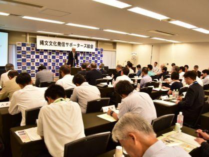 平成29年度総会を開催しました