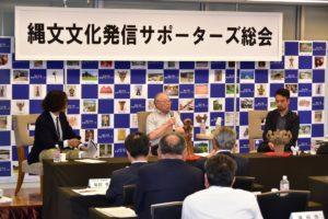 議案審議終了後、記念対談として、小林会長とNPOコモンスフィア(クリエイティブ・コモンズ・ジャパン)理事・ドミニク チェンさんとの対談を、編集者・桜井 祐さんをコーディネーターとして開催いたしました。