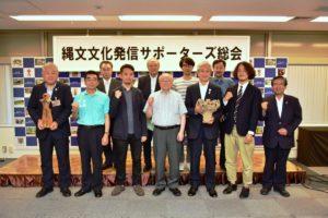 お集まりいただいた文化人サポーター、自治体首長、対談者で記念撮影