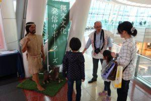 富士見市・水子貝塚資料館「縄文人のお父さん」