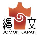 祝!「北海道・北東北の縄文遺跡群」が平成30年度の世界文化遺産推薦候補に選定!