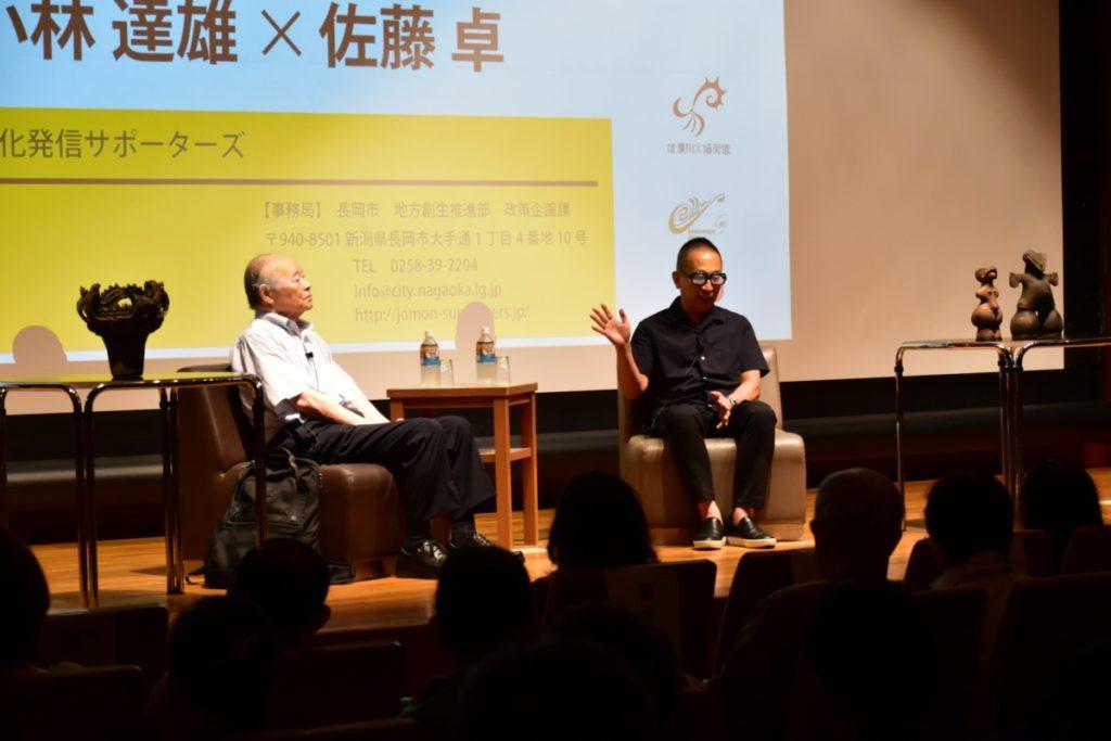 平成30年8月7日縄文文化発信サポーターズ特別対談 小林会長と佐藤卓さん