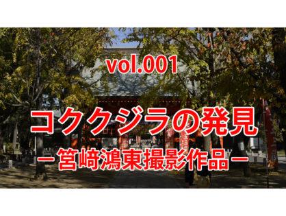 公式YouTubeチャンネル「J-TV」配信開始